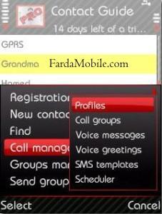 نرم افزار نوکیا Contact Guide Pro.v1.10.S60
